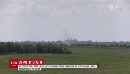 На фронті загинув один український воїн