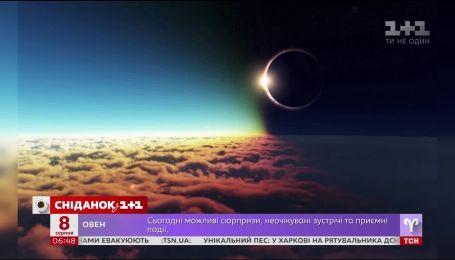 Цієї ночі відбулося місячне затемнення - погляди астрологів