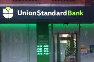 """Екс-керівник """"Юніон Стандард Банку"""" відкинув звинувачення в розтраті 400 мільйонів гривень"""