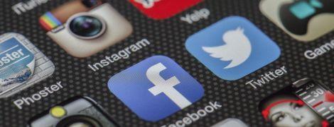 У пользователей возникли проблемы с Instagram по всему миру