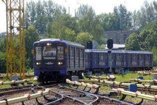 Омелян рассказал, когда наконец построят метро из Киева до Борисполя