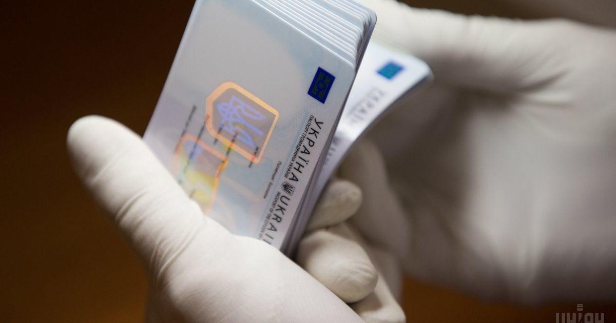 Українці отримуватимуть ID-картки з розширеними можливостями. Що змінилось