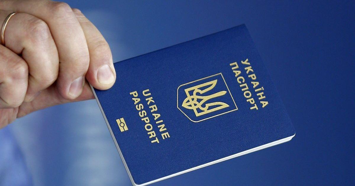ТСН испытала три пути ускорения выдачи биометрических паспортов