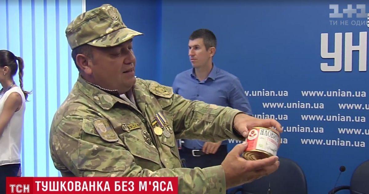 У тушкованці м'яса не знайдено: військові 128-ої бригади збунтувалися через неякісні харчі