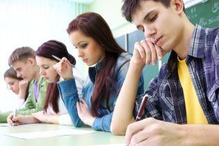 Правительство Латвии запретило сдавать школьные экзамены на русском языке