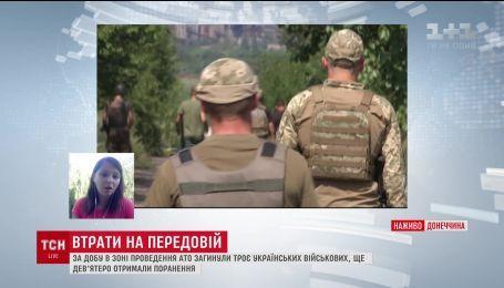 Боевики из тяжелой артиллерии палят по украинским позициям, трое бойцов погибло