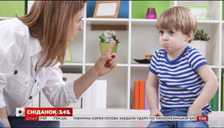 Бити чи не бити: як правильно карати дітей за будь-яку провину