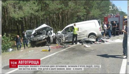 На Ровенщине произошла ужасная автокатастрофа, есть погибшие