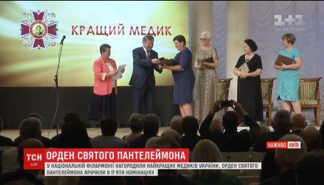 """В Україні провели церемонію нагородження переможців медичного """"Оскара"""""""