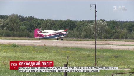 """Оновлений кукурузник """"АН-2"""" з рекордною швидкістю планує здолати величезний маршрут"""