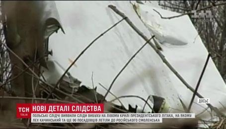 Польські слідчі виявили нові деталі катастрофи під Смоленськом