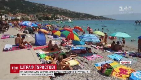 На хорватському острові Хвар вирішили фінансово карати невихованих туристів