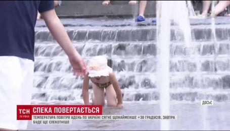 Шалена спека знову повертається в Україну
