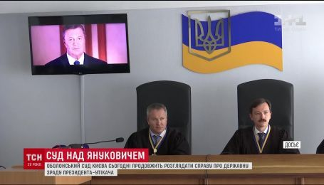 Віктора Януковича сьогодні продовжать судити заочно