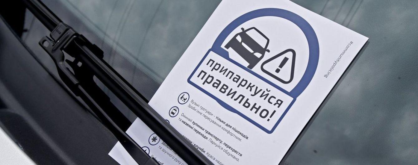Кличко анонсував великі штрафи за неправильну парковку у Києві