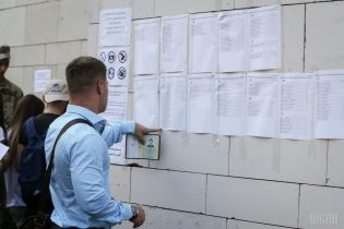 Випускникам із окупованих територій спростили вступ до вишів