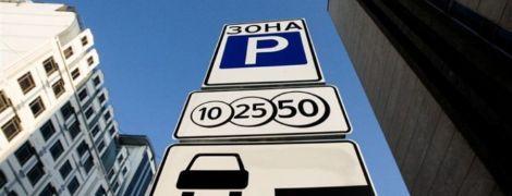 В Україні планують будувати автоматичні багатоповерхові гаражі