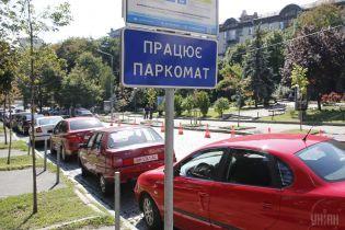 Новые правила парковки заработали. За что и на сколько будут штрафовать нарушителей