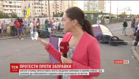 У Києві жителі багатоповерхівок Позняків другу добу ночують на дорозі