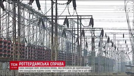 """НАБУ підозрює у злочинах Нацкомісію з держрегулювання енергетики через формулу """"Роттердам +"""""""