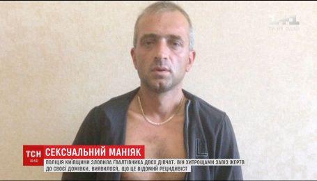 На Київщині чоловік, який 22 роки відсидів за зґвалтування, знову скоїв притаманний злочин