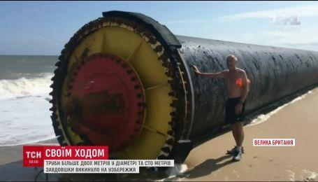 Две гигантские трубы приплыли к побережью Великобритании