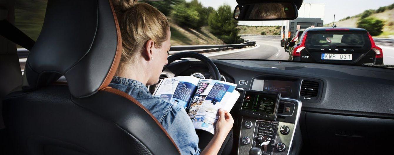 Готово ли общество к беспилотным автомобилям