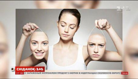 Психолог Марія Фабричева розповіла про біполярний розлад