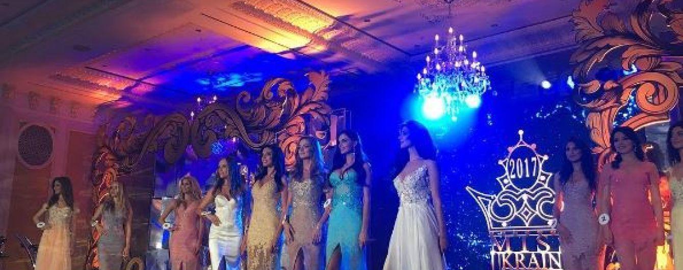 """Платья за тысячи долларов и фото аур: в столице завершаются последние приготовления к финалу """"Мисс Украина-2017"""""""