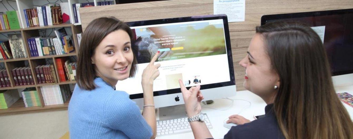 На конкурсе лучшего учителя Украины определилась пятерка финалистов