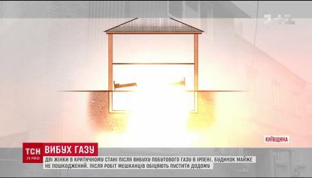 Две женщины - в критическом состоянии после взрыва бытового газа в доме Ирпеня