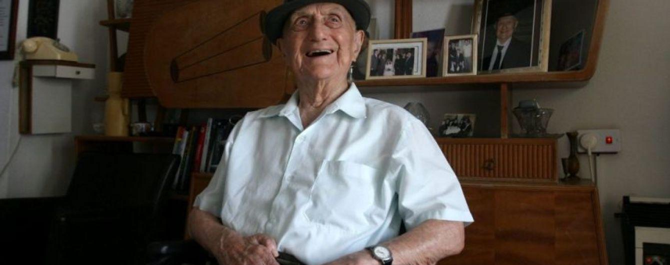 В Израиле в возрасте 113 лет умер старейший мужчина мира