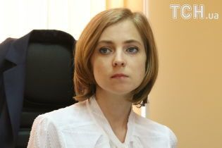 Поклонская прокомментировала свое участие в судилище над политзаключенным Сенцовим