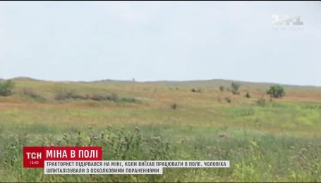 63-річний мирний житель Донеччини підірвався на міні