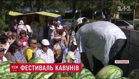 В Голой Пристани состоялся традиционный фестиваль арбузов