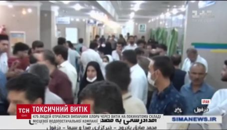В Иране полтысячи человек отравились хлором