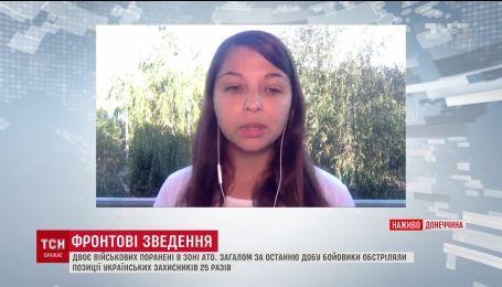ОБСЕ заметила в оккупированном Донецке движение военной техники