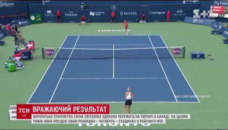 Украинская теннисистка Элина Свитолина получила впечатляющую победу в Канаде