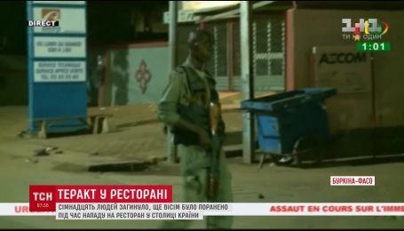 Сімнадцять людей загинуло під час стрілянини у Буркіна-Фасо