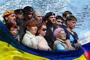Крымчане и Украина: ностальгия и деоккупация