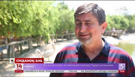 Мой путеводитель. Бердянск - лучший зоопарк Украины и строгановские грязи
