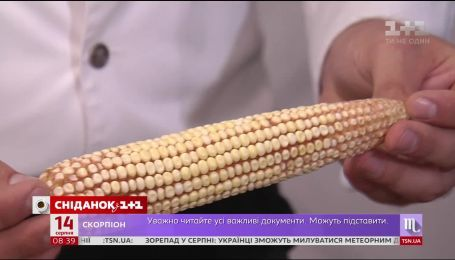 Сектрети приготування кукурудзи