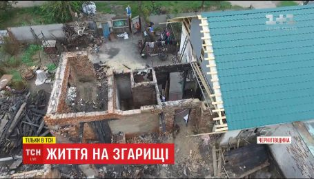 На Черниговщине окурок оставил без крыши над головой отца-одиночку с пятью детьми