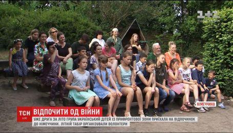 Друга за літо група дітей із прифронтової зони України приїхала на відпочинок до Німеччини