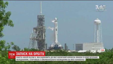 """С американского космодрома на мысе Канаверал запустили ракету-носитель """"Фалькон-9"""""""