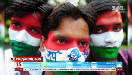 Сьогодні Індія святкує незалежність