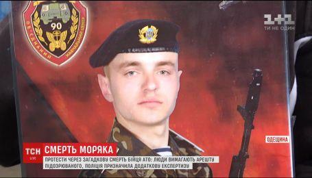 В Одесской области провели акцию протеста с требованием ареста мужчины, подозреваемого в убийстве моряка