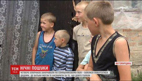 На Житомирщині вночі шукали чотирьох дітей, які нажахані ховались у полі