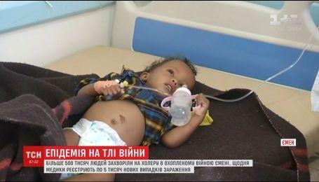 В Йемене от холеры умерли почти 2 тысячи человек