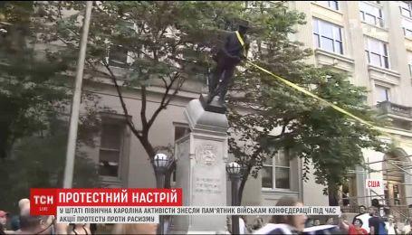 В Северной Каролине активисты снесли памятник войскам Конфедерации